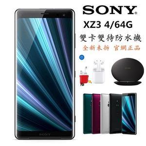 全新品SONY Xperia XZ3 (4G/64G) 6吋 H9493雙卡雙待 臺灣公司保固一年 門市現貨 顔色齊全