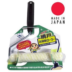 日本 HANDY CROWN 雙面紗窗清潔刷 7116 好娃娃