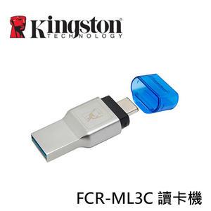 Kingston 金士頓 FCR-ML3C TypeC USB3.1 讀卡機