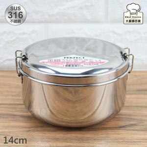 理想牌金緻316不鏽鋼隔熱便當盒14cm圓形餐盒-大廚師百貨