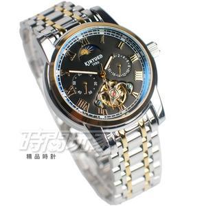 KINYUED 國王鏤空機械錶 太陽月亮 羅馬陀飛輪不銹鋼男錶 女錶 防水手錶 K1808黑半金