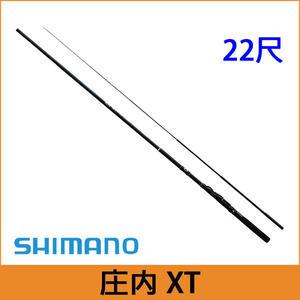 橘子釣具 SHIMANO磯釣竿 庄內XT 22