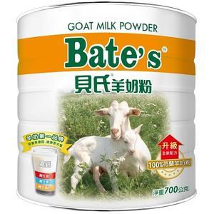 貝氏羊奶粉700g【愛買】