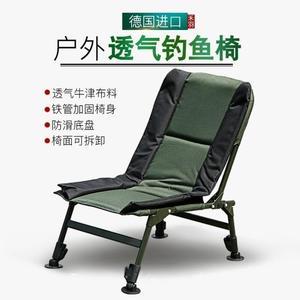 釣魚椅子戶外折疊躺椅子便攜式靠背釣魚椅鐵椅午休椅野外露營休閒沙灘凳子LX