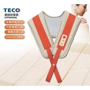 TECO 東元 肩頸按摩器(XYFNH003L)