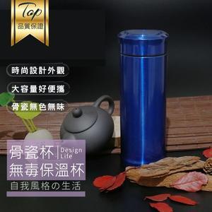 保溫瓶骨瓷內膽真空不銹鋼陶瓷杯保溫杯杯子辦公室-白/紅/金/藍/鈦【AAA5703】預購