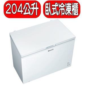 Panasonic國際牌【NR-FC208-W】204L臥式冷凍櫃_預購