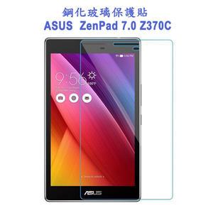 ASUS ZenPad 7.0 鋼化玻璃保護貼 Z370C (0391)