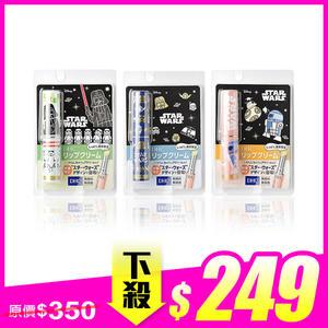 DHC 純欖護唇膏 星際大戰限定 1.5g (多款可選) ◆86小舖 ◆
