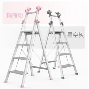 現貨-現貨-奧鵬衣帽架梯子家用折疊人字梯加厚室內四五步多功能梯置物樓梯lx9-69-6
