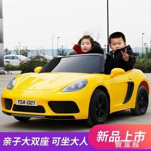 超大號兒童汽車 電動車雙人座四輪汽車小孩寶寶電玩具車可坐大人 BT11239『優童屋』