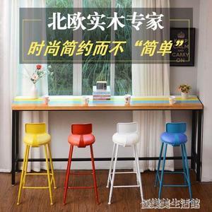 實木靠牆吧台桌鐵藝家用北歐長條酒吧高腳桌星巴克咖啡奶茶店桌椅 YDL