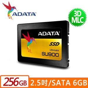 【綠蔭-免運】ADATA威剛 Ultimate SU900 256G SSD 2.5吋固態硬碟