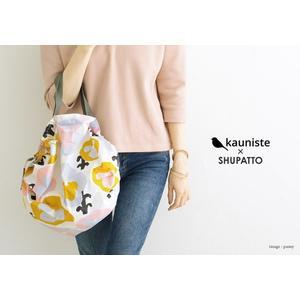 【Shupatto】 芬蘭kauniste限量款 輕巧秒收環保袋(M/三色堇)  折疊收納 大容量 購物袋 日本MARNA