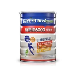 專品藥局 (新)百仕可 BOSCOGEN 復易佳6000  營養素(粉劑) 900g【2007466】