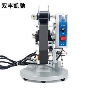噴碼機 色帶打碼機手動打生產日期噴碼機手壓式鋼印機直熱式打碼器 mks薇薇