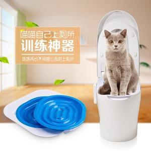 寵物馬桶訓練器貓廁所貓馬桶貓咪如廁訓練器 代替貓砂盆備用盤
