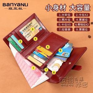2020新款錢包女短款三折皮夾ins簡約大氣摺疊女式小ck零錢包 衣櫥秘密