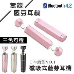 【AC008】藍芽耳機 口紅耳機 藍牙耳機 運動耳機 無線耳機 迷你耳機 雙耳 無線