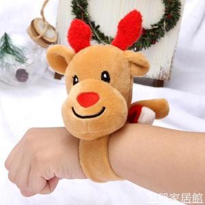 聖誕裝飾品幼兒園創意啪啪圈戒指小禮品拍拍手環發箍玩具兒童禮物 名創
