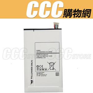 三星 T705 T700電池 Galaxy Tab S 8.4 內置電池