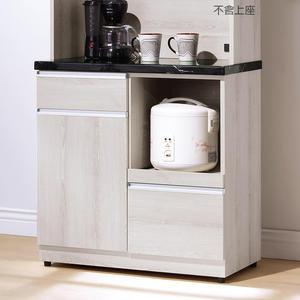 【森可家居】艾達石面2.7尺餐櫃下座 8HY410-05 廚房收納櫃 中島 MIT台灣製造