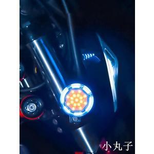 LED裝飾燈機車改裝配件創意個性高亮車燈12V通用防水輔助燈靈獸