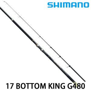 漁拓釣具 SHIMANO 17 BOTTOM KING G480 相當約10號竿 (磯遠投竿)