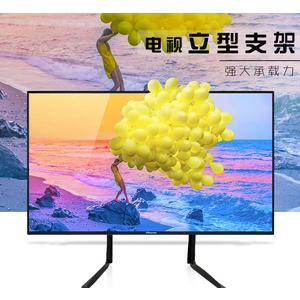 夏普索尼東芝通用電視底座萬能支架腳架32/40/42/4348/5055寸 ℒ酷星球