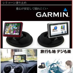 車用布質防滑四腳座佳明新型車用矽膠防滑固定座Garmin3560 Garmin3590 Garmin nuvi 2567 3560