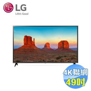LG 49吋4K智慧聯網液晶電視 49UK6320PWE