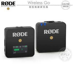 《飛翔無線3C》RODE Wireless GO 微型無線麥克風│公司貨│全新第三代 2.4GHz 數位無線頻帶