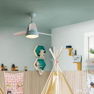 吊燈扇 220V馬卡龍風扇燈 客廳餐廳臥室兒童房北歐LED靜音吊扇燈 CP3349【甜心小妮童裝】