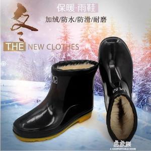 秋冬款保暖男士防滑水鞋中短筒雨鞋加絨加厚棉時尚雨靴洗車套鞋     易家樂