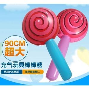 [協貿國際]  充氣棒棒糖年會活動遊戲道具 (1入)