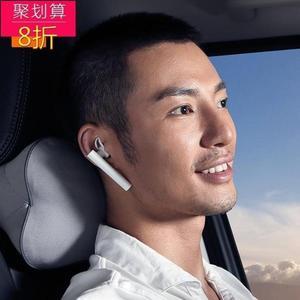 藍芽耳機低音炮Xiaomi/小米 小米藍芽耳機青春版 商務開車無線4.1耳麥入耳塞掛 最後一天8折