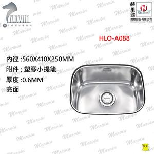 HELION-赫里翁 歐化不鏽鋼水槽 HLO-A088加深 (下崁專用)不鏽鋼0.6MM 台灣製造