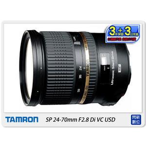 TAMRON 24-70mm F2.8 Di VC USD(A007,24-70,俊毅公司貨)【24期0利率,免運費】