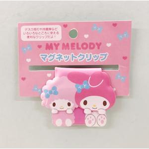 【震撼精品百貨】My Melody_美樂蒂~Sanrio 美樂蒂磁鐵夾-粉#02044