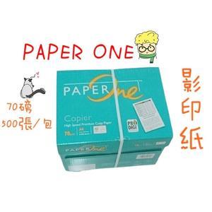 PAPER ONE 70磅影印紙 A4 一箱5包入 一包500張 影印/噴墨印表機/辦公用品 限用賣家宅配寄送