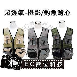 【EC數位】透氣防汗攝影背心 多口袋多功能背心 透氣網眼布 釣魚背心 戰術背心 外拍背心