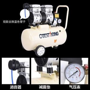 空壓機氣泵空壓機小型高壓迷你家用裝修打氣木工220v無聲奧突斯靜音汽磅 Igo