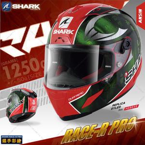 [中壢安信]SHARK Race-R Pro REPLICA 紅黑綠 全罩 安全帽 頂級 選手帽 RGU
