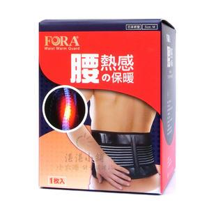 FORA YASCO 軀幹裝具 熱感 護腰 M號 1枚入