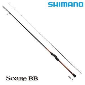 漁拓釣具 SHIMANO 19 SOARE BB S76ULS (根魚竿)