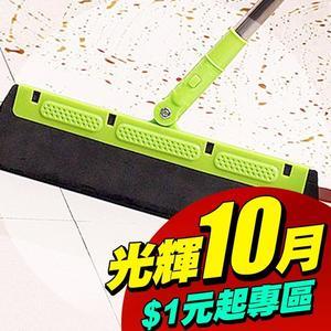 [限購價$49] (整組) 可伸縮魔法掃把  乾濕兩用除塵刮水掃把 (不挑色) F001