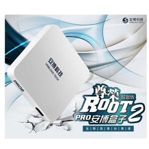 免運費【送三星行動電源2顆】安博盒子 UPRO2 X950 越獄版、1年保固、台灣代理商公司貨