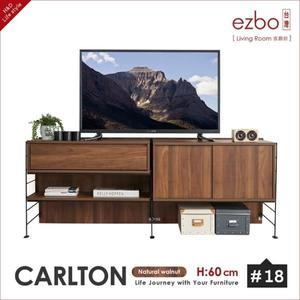 置物架 電視櫃 收納架【HD086】EZBO電視櫃60CM 二座+1推門櫃+1層板+1抽屜櫃 完美主義