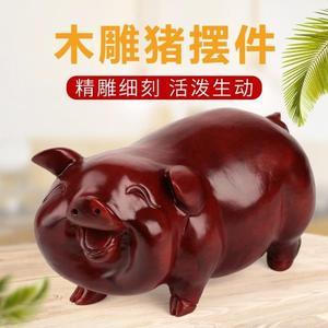 越南紅木雕刻工藝品 東陽木雕豬家居風水擺件 實木質12十二生肖豬