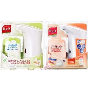 日本 MUSE 自動洗手機 家用感應式 自動泡沫給皂機+補充液組 葡萄柚/綠茶 兩款供選☆艾莉莎ELS☆